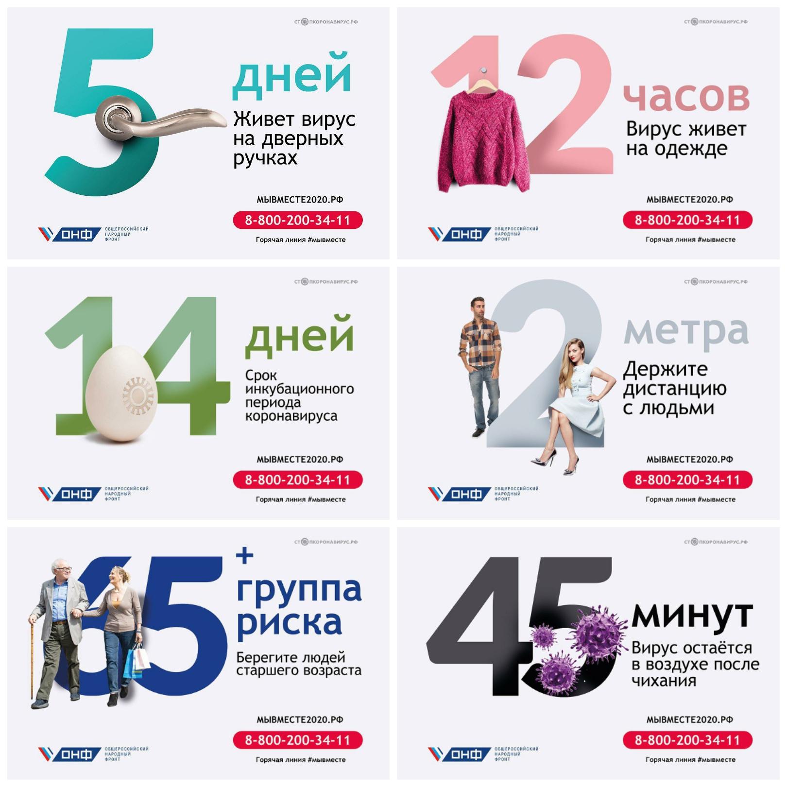 koronavirus_pamjatka
